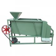 Vibrating Seed Sieve