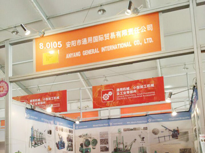 AGICO GROUP will attend the 122nd China Import and Export Fair