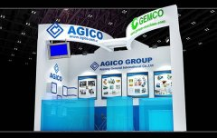 AGICO-112th Session China Import & Export Fair