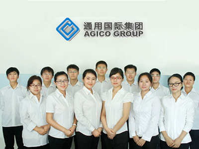 agico group staffs
